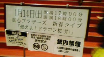 20120114175158.jpg