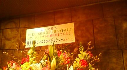 20120207205958.jpg